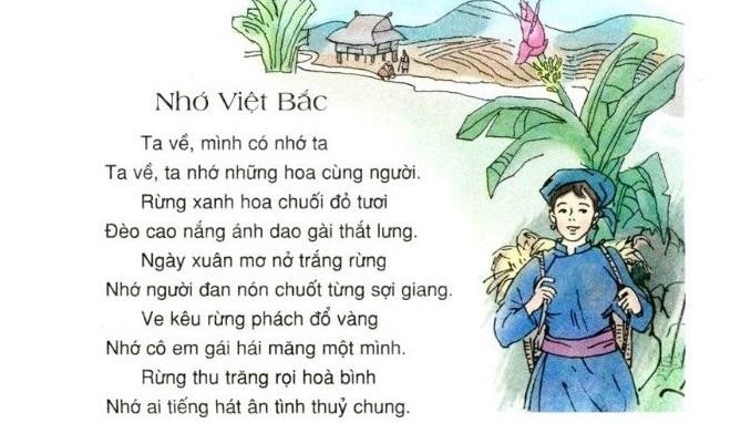 bài Việt Bắc