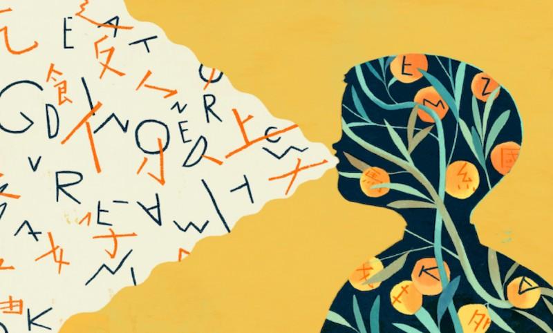ngôn ngữ học là gì