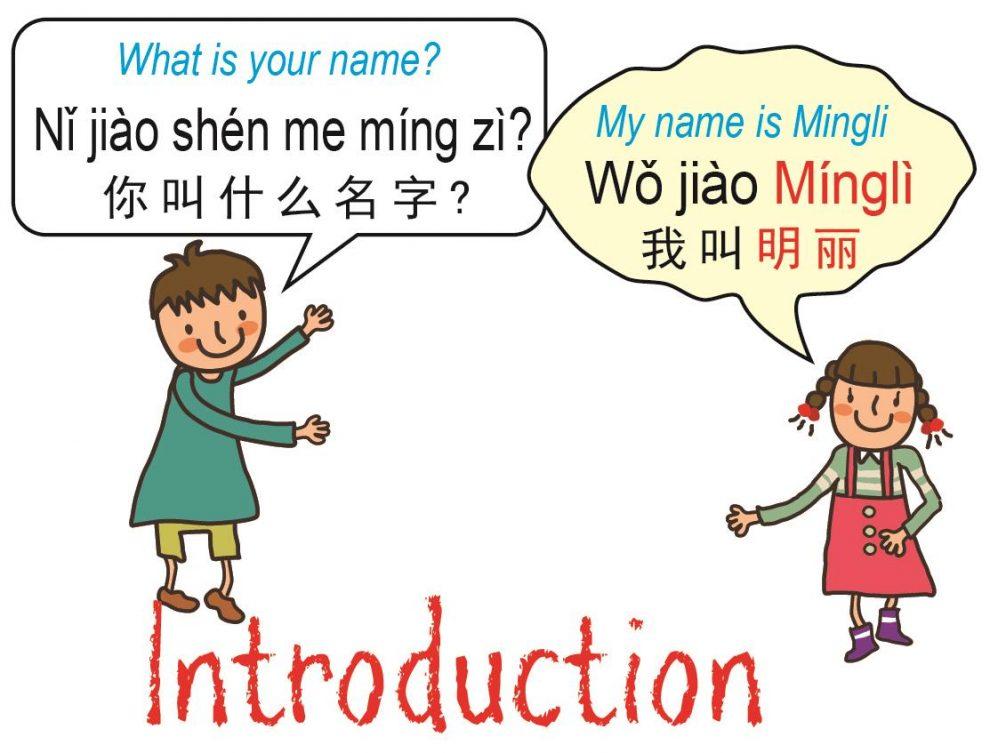Điểm xét tuyển đầu vào các trường DH có ngành Ngôn ngữ Trung