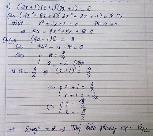 Làm thế nào để nhân tố sự khác biệt của hình vuông?