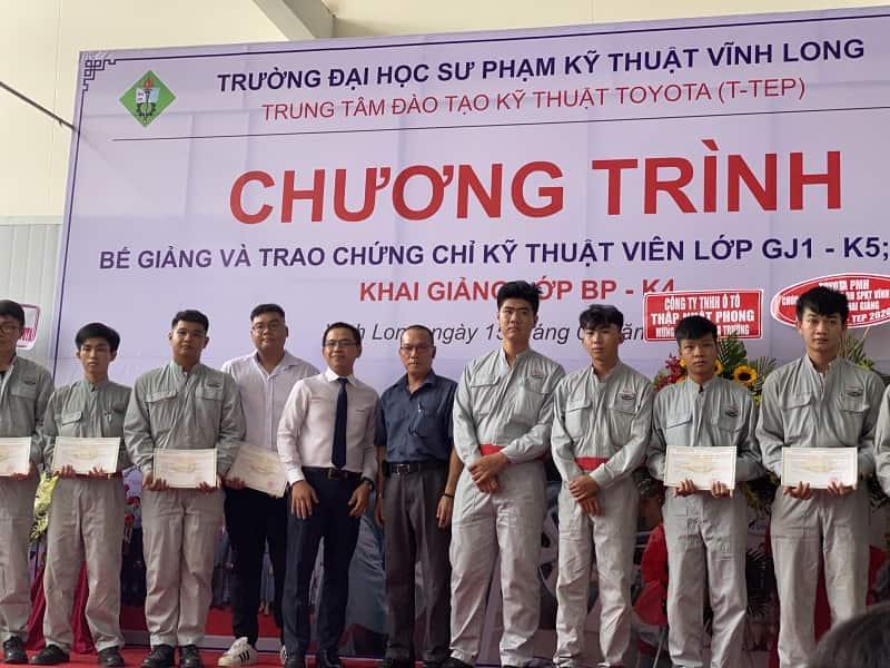 Đại học Sư phạm Kỹ thuật Vĩnh Long