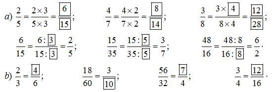 Làm thế nào để sắp xếp các phân số?