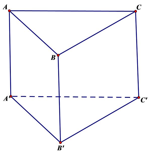 Thể tích của một Công thức Lăng kính Hình chữ nhật
