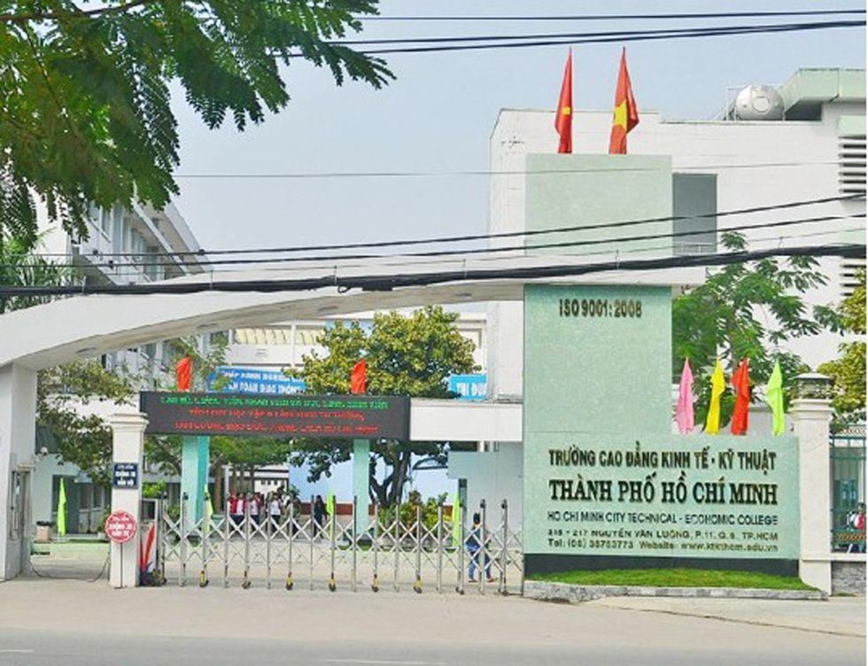 Cao đẳng Kinh tế - công nghiệp thành phố Hồ Chí Minh
