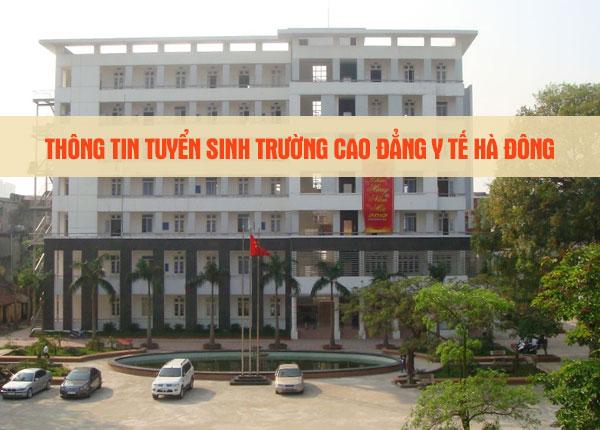 Cao đẳng Y tế Hà Đông