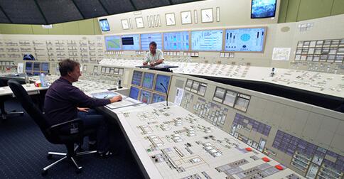 ngành Kỹ thuật hạt nhân