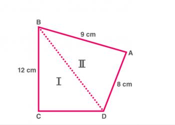 Công thức của Heron Lớp 9 Ghi chú: Chương 12 là gì? Xem xong 5 phút hiểu luôn.