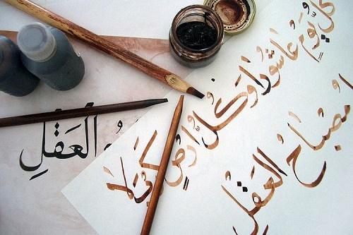 Việc làm của ngành tiếng nói Ả Rập khi ra trường