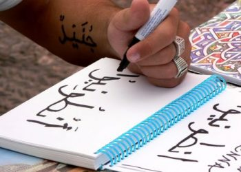 Ngành Ngôn ngữ Ả Rập là học gì? Ra trường làm gì và 4 trường đào tạo uy tín nhất