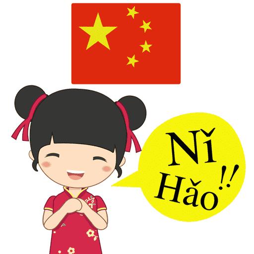 Khám phá về ngành ngôn ngữ Trung Quốc