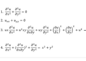 Phương trình vi phân từng phần là gì? Xem xong 5 phút hiểu luôn.