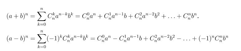 Các công thức của nhị thức Newton